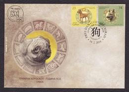 Serbia 2018 China New Year, Animals, Fauna, Mammals, Dogs, Celebration, Chinese, Lunar Horoscope, FDC - Serbia