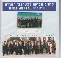 ISRAEL 1996 SUMMIT AGAINST TERROR MINT PHONE CARD WITH FOLDER MUBARAK PERES CLINTON ARAFAT MAJOR CHIRAC YELTSYN KOHL - Israel