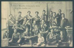 Grèce Greece Soldats - Grecia