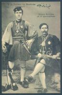 Grèce Greece Soldats Macédonia - Grecia