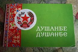 CAPITALS OF SOVIET REPUBLICS. TAJIKISTAN. DUSHANBE. EMBLEM AND FLAG. 1972 RARE! - Tajikistan