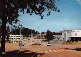 CAMEROUN YAOUNDE La Poste 42(scan Recto-verso) MA194 - Cameroon