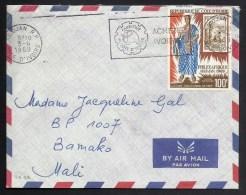 Poste Aérienne 100F Philexafrique / Seul / Lettre - Cover  ABIDJAN 03.06.1969 Pour Le MALI - Ivory Coast (1960-...)