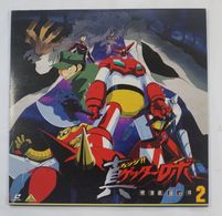 Japanese Laserdisc : Chenji Gettā Robo !! Sekai Saigo No Hi 2 ( BELL-1134 ) - Other Formats