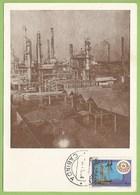 Cabinda - Refinaria De Petróleo - Oil Refinery - Angola - Postal Máximo - Filatelia - Philately - Maximum Card - Angola
