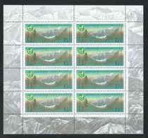 Russia.USSR 1987,Miniature Sheet,Shavla Alpinist Camps,Sc 5533,XF MNH** - 1923-1991 URSS