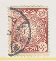 JAPAN  107  (o)  1899-07  Issue - Japan