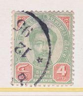 SIAM  14  (o) - Siam