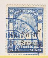 SIAM  137   (o) - Siam