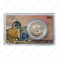CFB- Coin 1 Dirham Al-Aqsa Mosque Palestine - Tokens & Medals