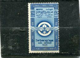 EGYPT. 1956. SCOTT B15. SCOUT EMBLEMS: AIR EXPLORERS - Egypt