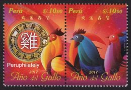 PERU 2017 , YEAR OF THE ROOSTER , SE-TENANT, MNH = - Peru