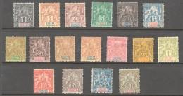 1894 -1900  Les Deux Séries Groupe  * Sauf Le 75 Cent Sans Gomme Et Aminci (Non Compté Dans La Valeur) - Soudan (1894-1902)