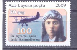 2009. Azerbaijan, First Pilot-Woman L. Mammadbekova, 1v, Mint/** - Azerbaïdjan