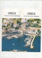 Dépliant Touristique, 12 Pages , GRECE ,les îles Du Golfe SARONIQUE ,1984  , 2 Scans , Frais Fr :1.75 E - Dépliants Touristiques