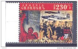 2015. Armenia, 70y Of Victory, 1v, Mint/** - Arménie