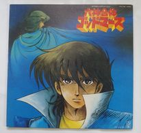 Vinyl LP :  Rokushin Gattai God Mars Music Collection   K22G-7068 - Vinyl Records