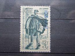 VEND BEAU TIMBRE DE TUNISIE N° 334 , XX !!! - Tunisie (1888-1955)