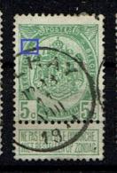 83  Obl Jalhay (+15)  Luppi V 7 Trait Après Belgique - 1893-1907 Coat Of Arms