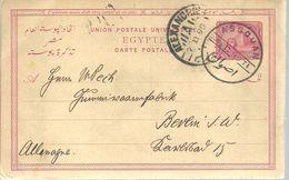 STATIONERY 1899 ASSOUAN - Egypt