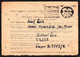 POW Kriegsgefangenenpost UdSSR Lager 7349-4 In Den Hunsrück 1948 - Zone Anglo-Américaine