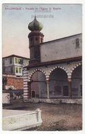GREECE, THESSALONIKI SALONICA, St SOPHIA CHURCH FACADE 1910s Vintage Salonique Postcard - Greece