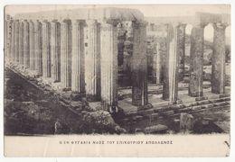 GREECE, ANCIENT TEMPLE OF APOLLO EPICURIUS, Fegaleia Bassae Vasses Messinia 1910s Vintage Postcard - Greece