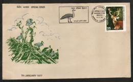 India  1977  Birds Sanctuay - Ranganathittu  KARNAPEX  Special Cover  #  07799   D  Inde  Indien - Songbirds & Tree Dwellers