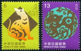TAIWAN 2018 - Nouvelle Année, Calendrier Chinois, Année Du Chien - 2 Val Neuf // Mnh - 1945-... République De Chine