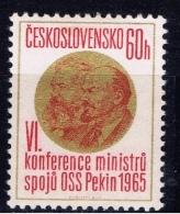 CSR+ Tschechoslowakei 1965 Mi 1555 Mnh Postministerkonferenz - Ungebraucht