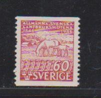 Suède  / N 323 / 60 Ore Rose Lilas / NEUF ** - Sweden