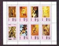 TIMBRE. BLOC. FEUILLET.  DENTELÉ. .............DHUFAR FAUNE LIONS - Briefmarken