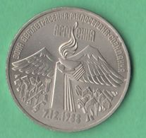 CCCP 3 Rubli 1989 Armenian Earthquake Terremoto Armeno Soviet Union - Russia