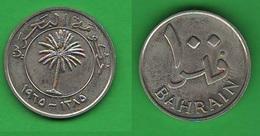 Bahrain 100 Fils 1965 / AH 1385 - Bahrain