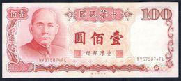 Taiwan - 100 Yuan (dollars) 1987 - P1989 - Taiwan