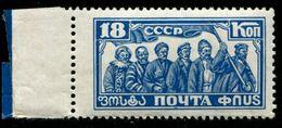 Russia 1927  Mi 333 MNH OG  Michel 20€ - 1923-1991 USSR