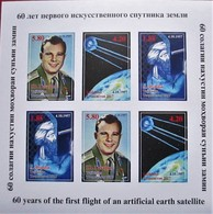 Tajikistan  2017 60 Years Of The First Flight Of An Artificial Earth Satellite   M/S  Imperfor. MNH - Tajikistan