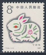 China Chine 1987 Mi 2101 ** Year Of The Rabbit - Chinese New Year / Jahr Des Hasen - Chinesisches Neujahr - Chinees Nieuwjaar