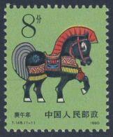 China Chine 1990 Mi 2282 ** Year Of The Horse - Chinese New Year / Jahr Des Pferdes - Chinesisches Neujahr - Chinees Nieuwjaar