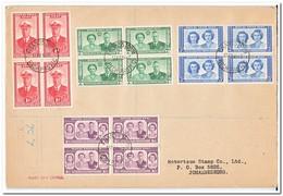 Bechuanaland 1947, FDC - Africa (Varia)