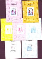 MONGOLIA  SPORT OLYMPIC ARCH GIRL  IMPERF Ungezähnt NON DENTELE  COMPLETE 7 COLOR TRY PROOFS MNH SUPERB - Summer 1996: Atlanta