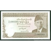 TWN - PAKISTAN 38f - 5 Rupees 1984-99 Replacement 3/x - Signature: Ishrat Hussain UNC - Pakistan