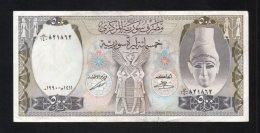 Banconota  Siria - 500 Pounds 1990 - Siria