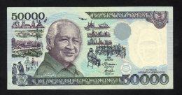 Banconota  Indonesia 50000 Rupie 1993/94 - Indonesia