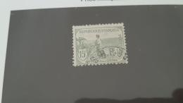LOT 386919 TIMBRE DE FRANCE OBLITERE N°150 VALEUR 35 EUROS - France