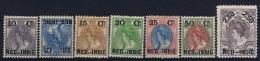 Netherlands East Indies : NVPH Nr 31 - 37  MH/* Flz/ Charniere  1900 Nr 32 + 34 Thin Spot , Some Signed, Hulpuitgifte - Niederländisch-Indien