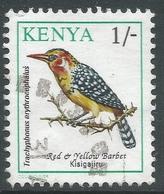 Kenya. 1993 Birds. 1/- Used. SG 594 - Kenya (1963-...)