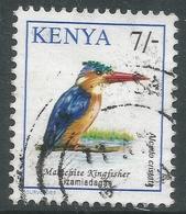 Kenya. 1993 Birds. 7/- Used. SG 596 - Kenya (1963-...)