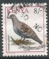 Kenya. 1993 Birds. 8/- Used. SG 597 - Kenya (1963-...)