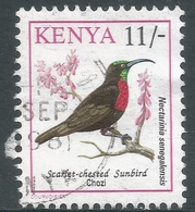Kenya. 1993 Birds. 11/- Used. SG 599 - Kenya (1963-...)